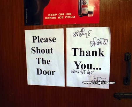 shout-the-door-thailand