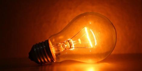 tungsten light