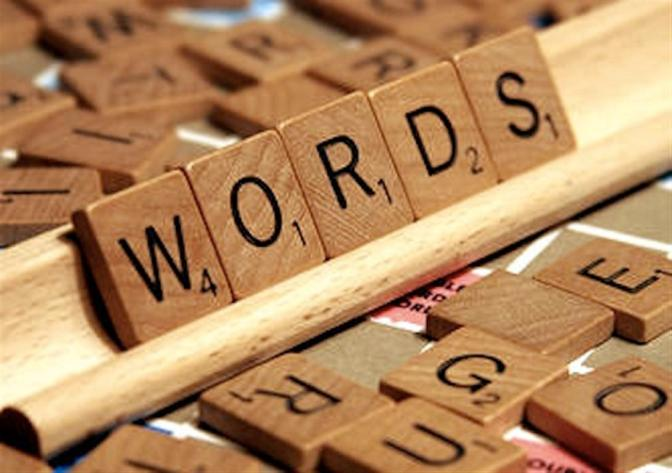 #EngQuiz:  The Scramble Word