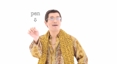 pen-pineapple-apple-pen